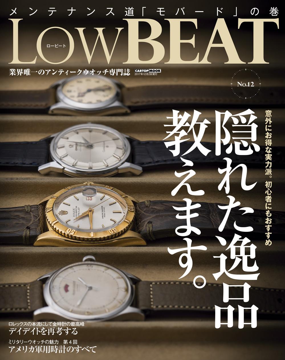 LB12_web