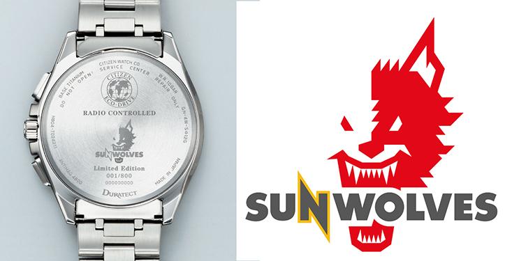 PowerWatch WATCH NEWS|CITIZEN ATTESA/シチズン アテッサ/SUNWOLVES/サンウルブズ