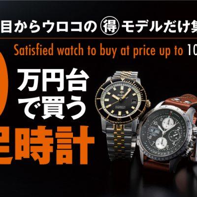 コストパフォーマンス最強、1万円台のG-SHOCK(ジーショック ...